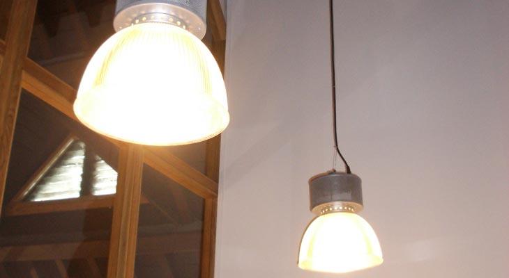 High bay lighting